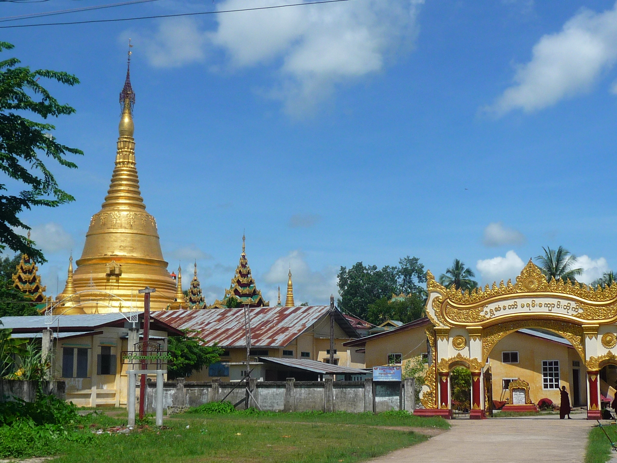Toungoo Myanmar  city pictures gallery : Stefan Loose Travel Handbücher: Toungoo